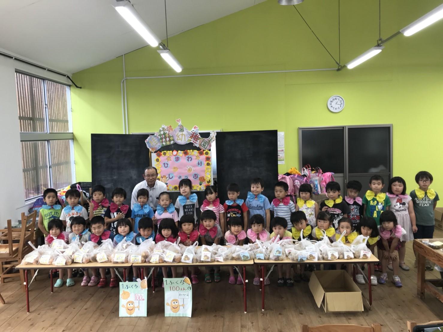 桂川幼稚園の園児たちによる野菜の販売会を行いました!